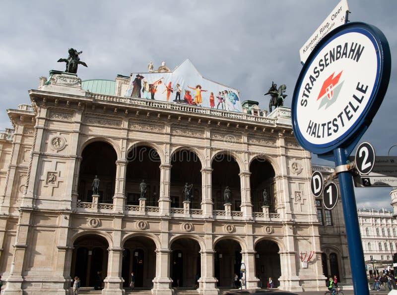 歌剧状态维也纳 免版税库存照片