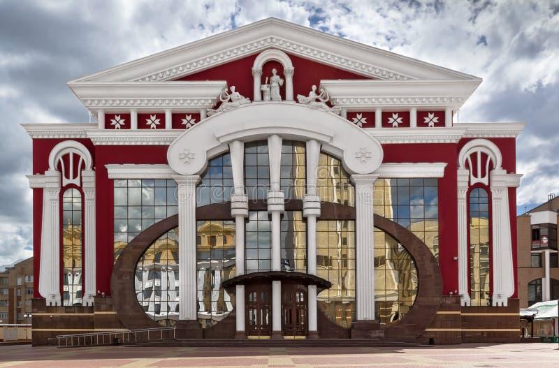 歌剧院在萨兰斯克,俄罗斯 免版税库存照片