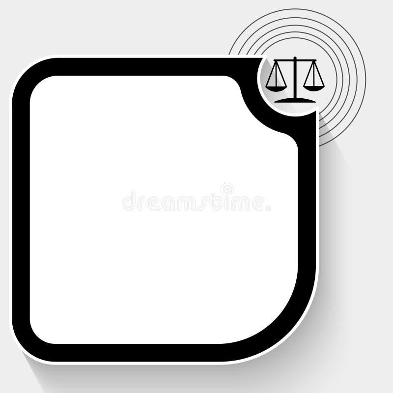 正义标志 库存例证