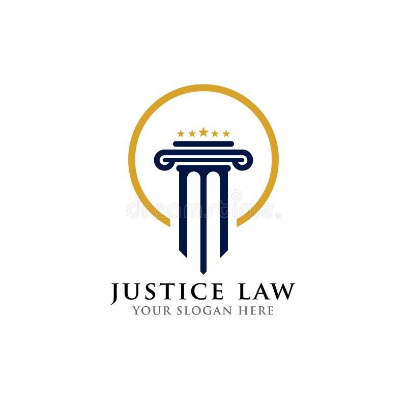 正义法律商标设计模板 与柱子的律师商标和星塑造例证 向量例证