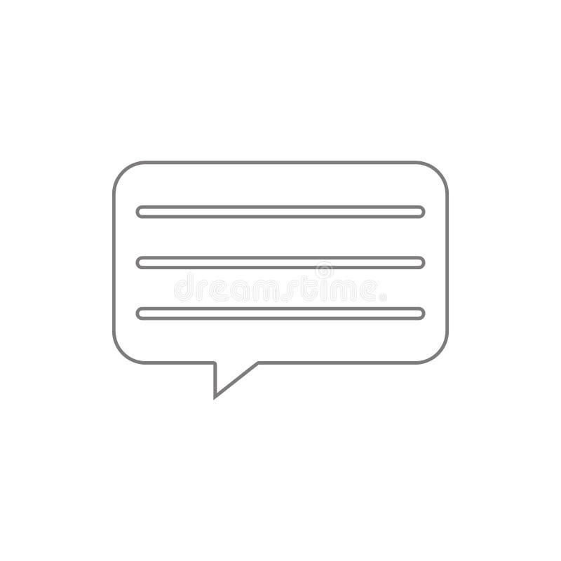 正文消息象 网络安全的元素流动概念和网应用程序象的 网站设计的稀薄的线象和 库存例证