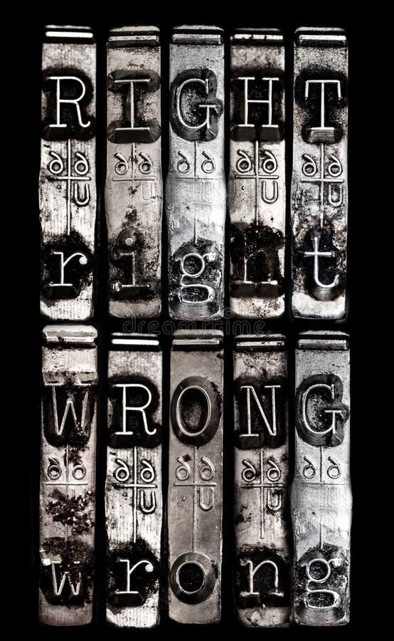 正确和错误概念 免版税图库摄影