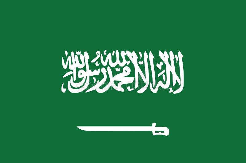 正确沙特阿拉伯旗子、正式颜色和比例 皇族释放例证