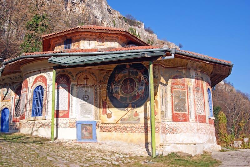 正统保加利亚的修道院 免版税图库摄影