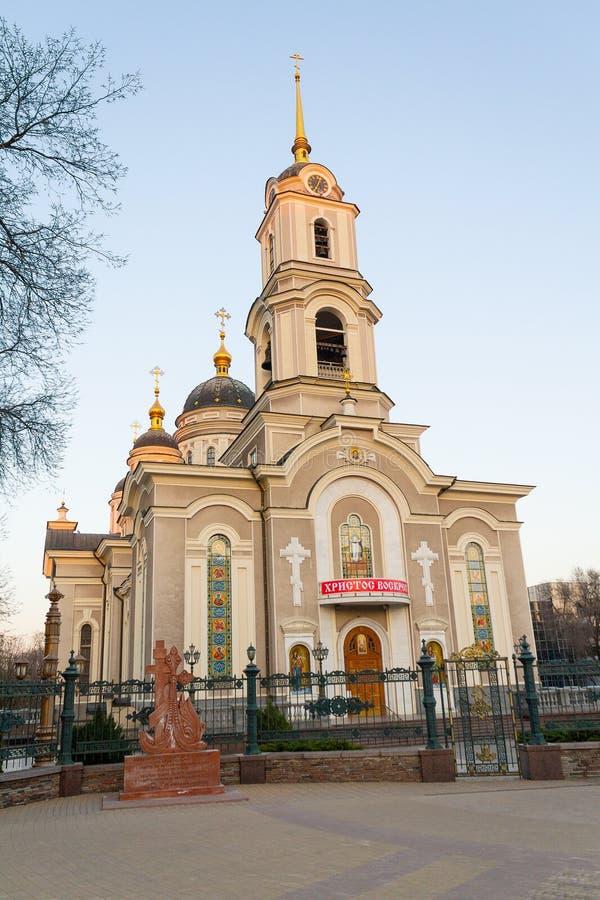 正统大教堂在街市顿涅茨克 免版税库存照片