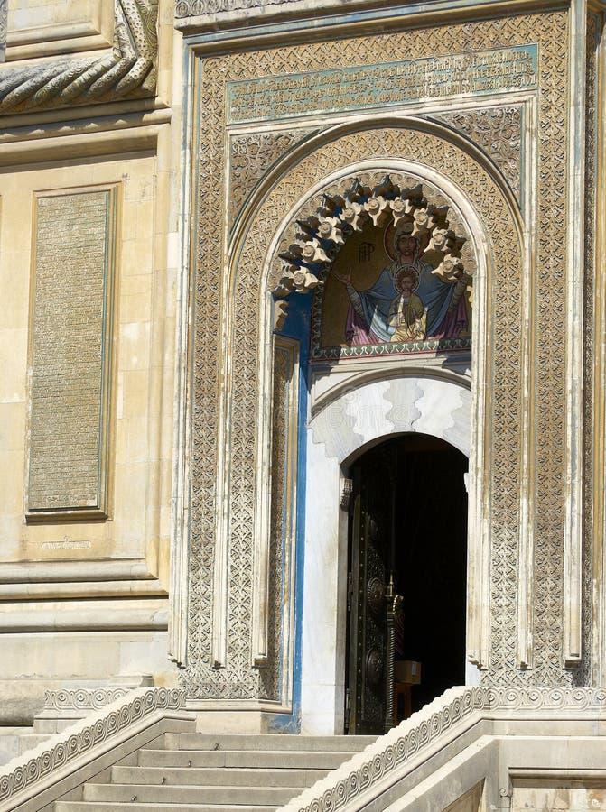 正统教会的门 库存图片