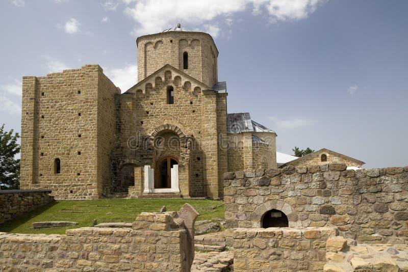 正统修道院Djurdjevi Stupovi在塞尔维亚,联合国科教文组织遗产 免版税库存图片