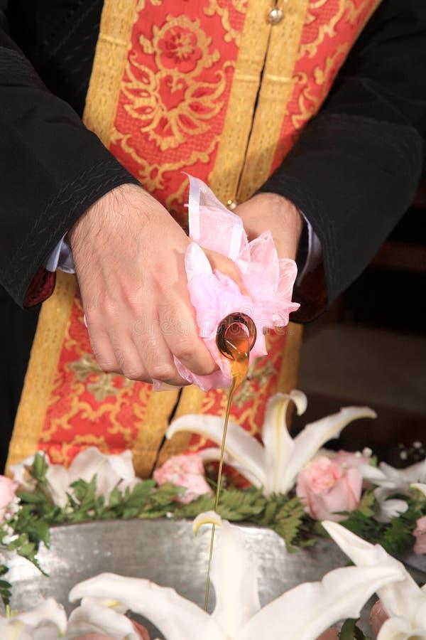 正统洗礼仪式 免版税库存图片
