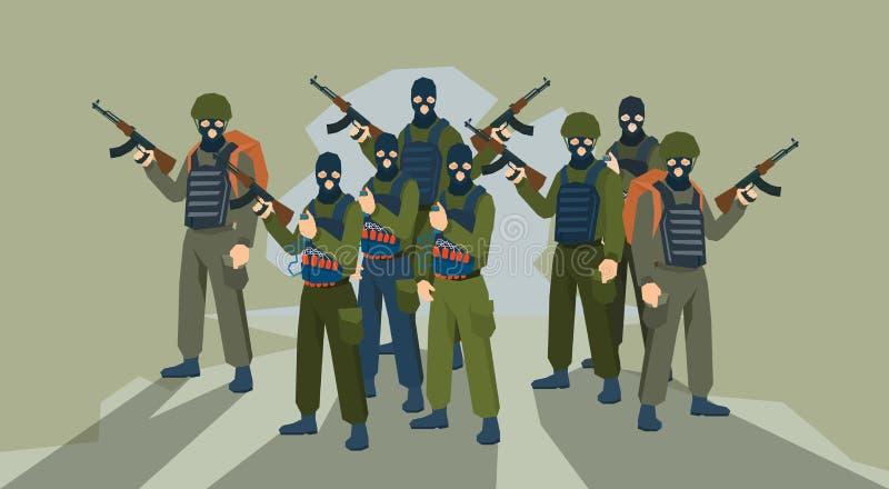 武装的恐怖分子恐怖主义概念 向量例证