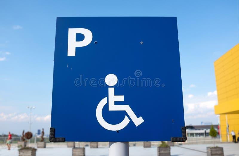 残疾停车符号 免版税图库摄影