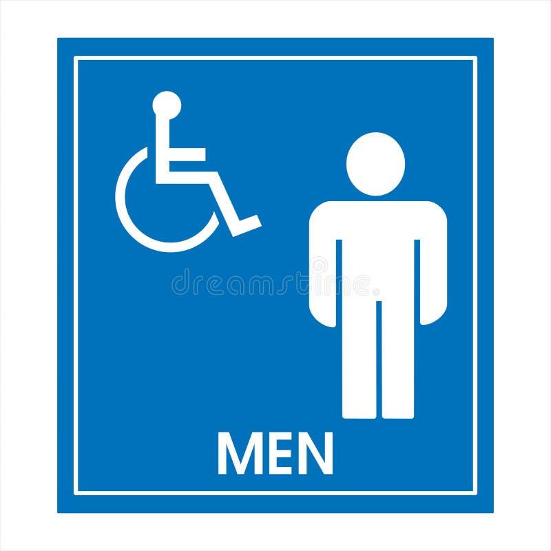 残疾后备 向量例证