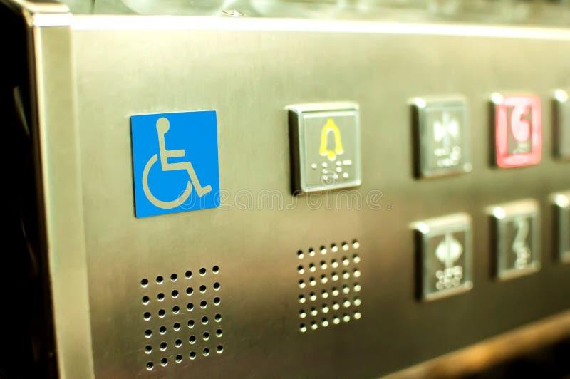 残疾电梯按钮 免版税库存照片