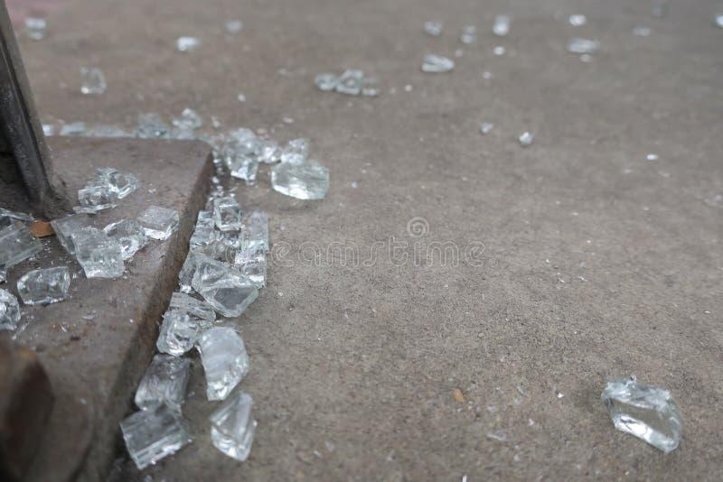 残破的玻璃片断  库存照片