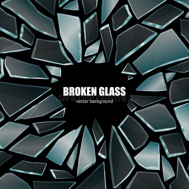 残破的黑玻璃背景海报 皇族释放例证