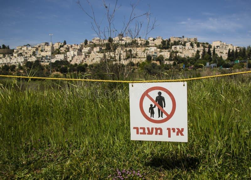 段落不签到希伯来语 库存图片