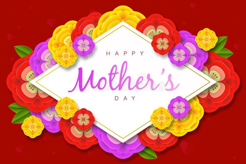 母亲节快乐与五颜六色的开花花的布局设计 r 皇族释放例证