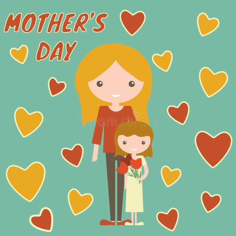 母亲节艺术设计妈妈和女儿有花的 向量例证