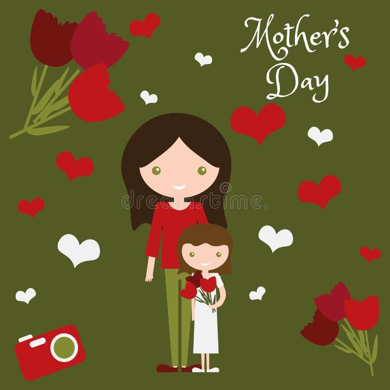母亲节艺术设计妈妈和女儿有花的 皇族释放例证