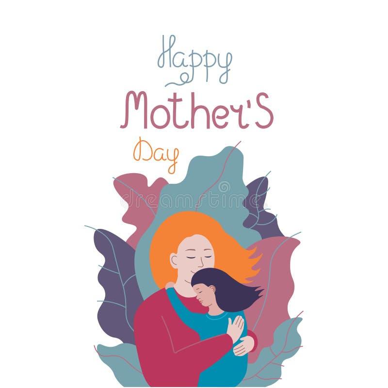 母亲节贺卡,一个女人抱着小女儿 库存例证