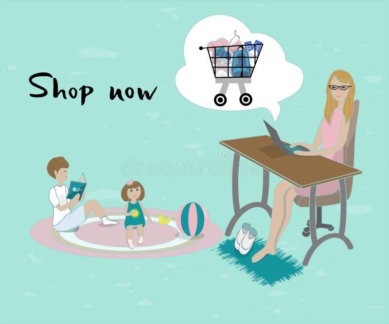 母亲购买的例证在有文本的互联网商店现在购物 向量例证