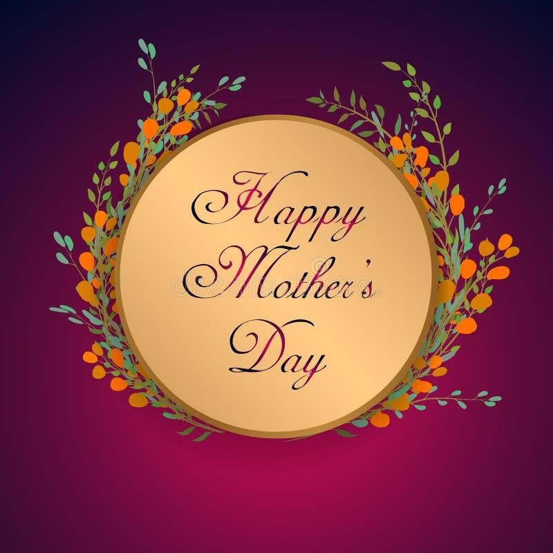母亲` s与花的天设计缠绕 国际妇女` s天卡片 也corel凹道例证向量 乱画样式 皇族释放例证