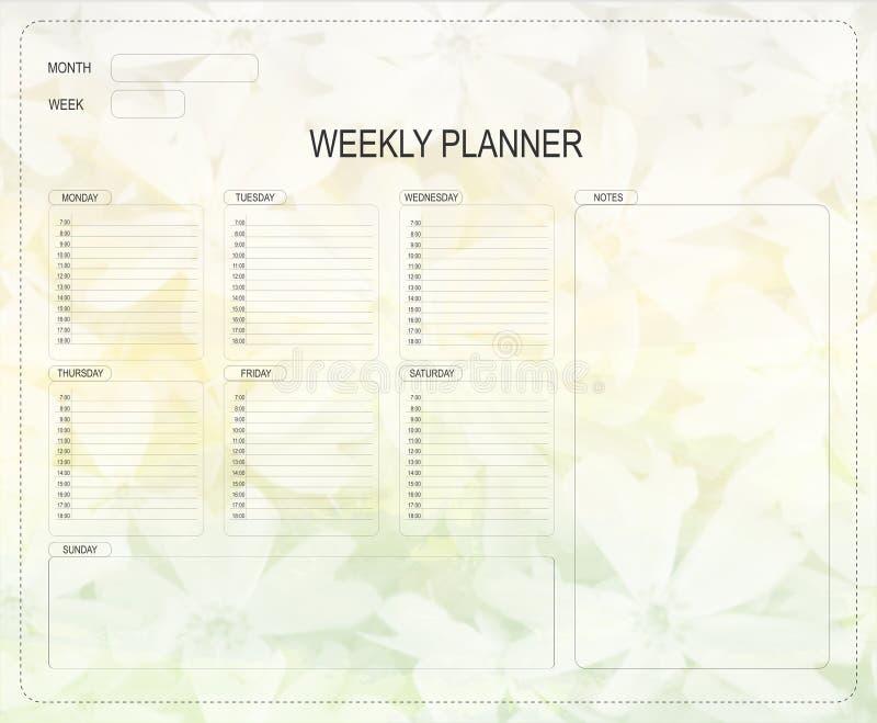 每周的计划程序