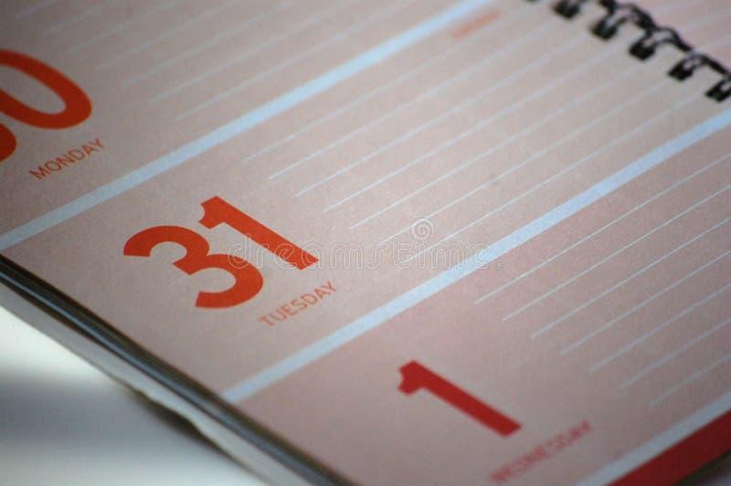 每日计划程序 免版税库存图片