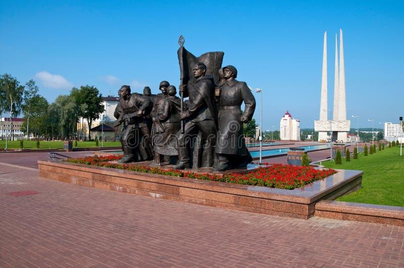 比拉罗斯横向夏天视图维帖布斯克 免版税库存图片