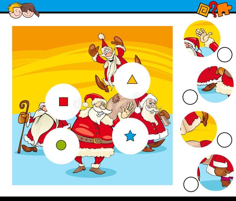 比赛片断困惑与圣诞老人项目 向量例证