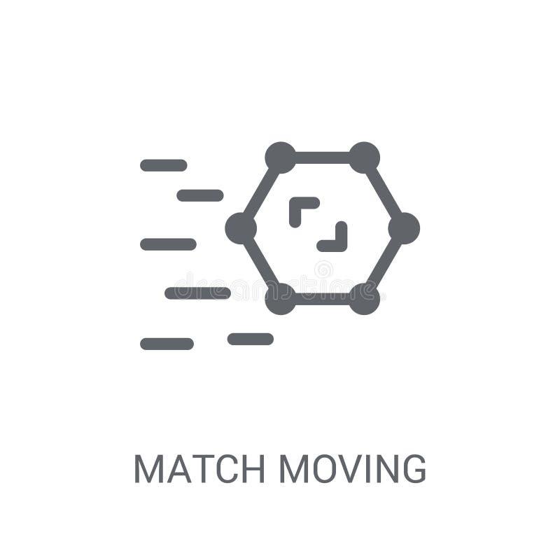 比赛移动的象  向量例证