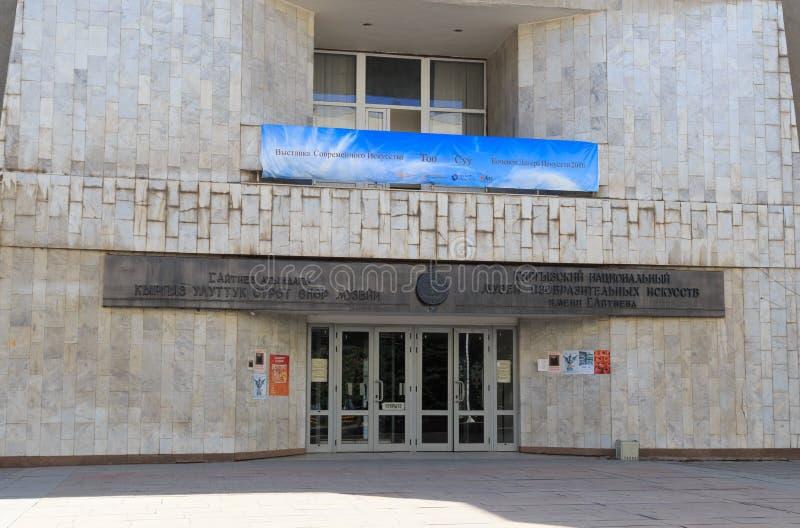比什凯克,吉尔吉斯斯坦- 2016年8月25日:吉尔吉斯国家博物馆  库存图片