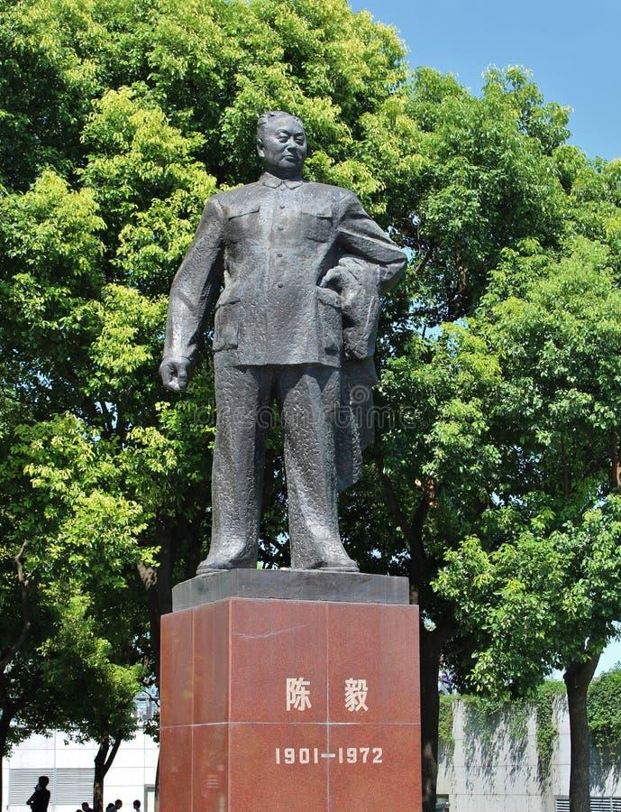 毛泽东 免版税库存照片