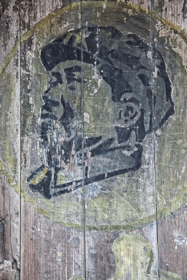 毛主席画象 免版税图库摄影