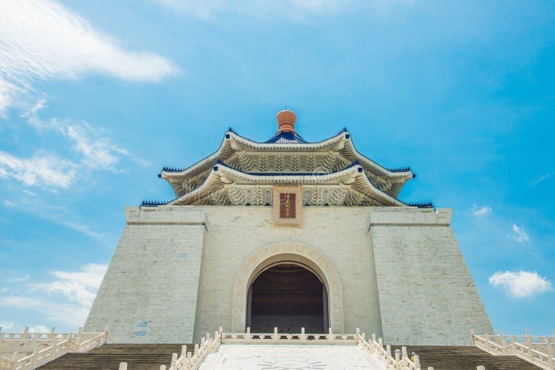 民主大厅纪念国家台湾 免版税图库摄影