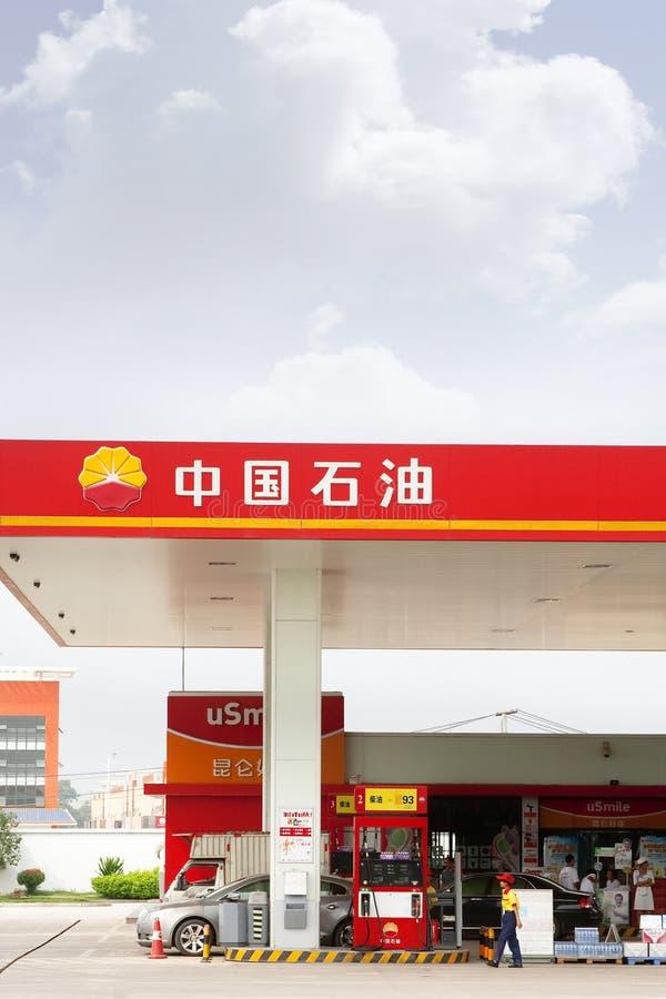 气体petrochina岗位 免版税图库摄影