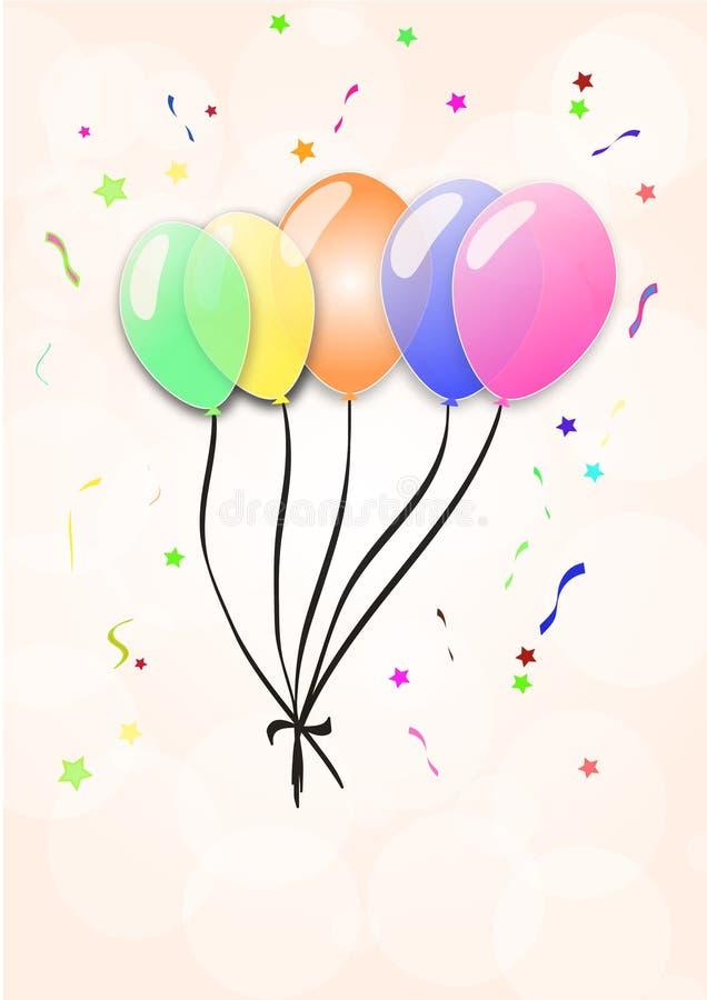 气球 图库摄影