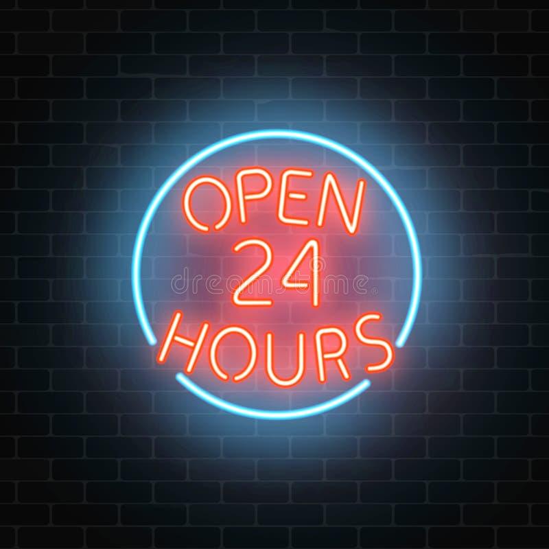 氖在砖墙背景打开24个小时签字 日以继夜运作的酒吧或夜总会牌与字法 皇族释放例证