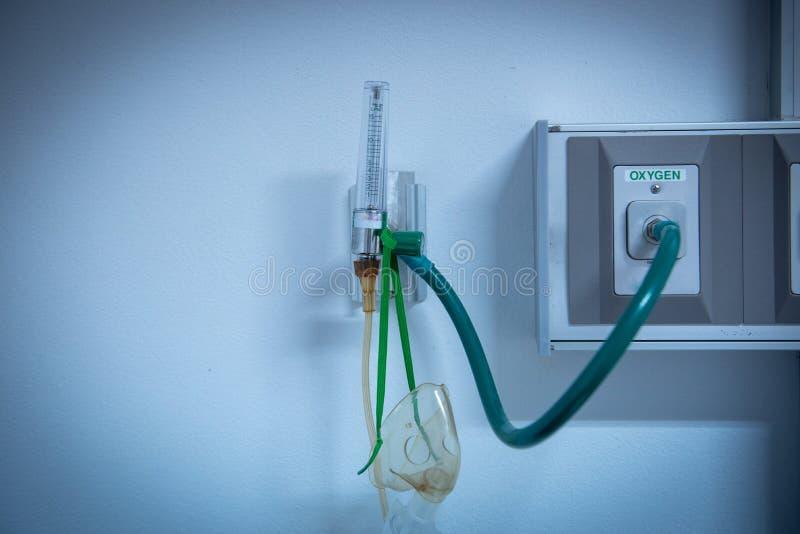 氧气管子在医院 库存图片