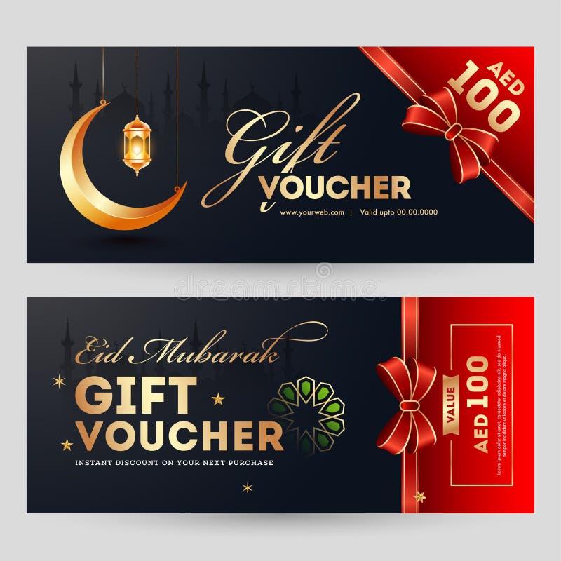 水平的礼物卷发或证件布局在Eid的穆巴拉克黑色和红色背景中 库存例证