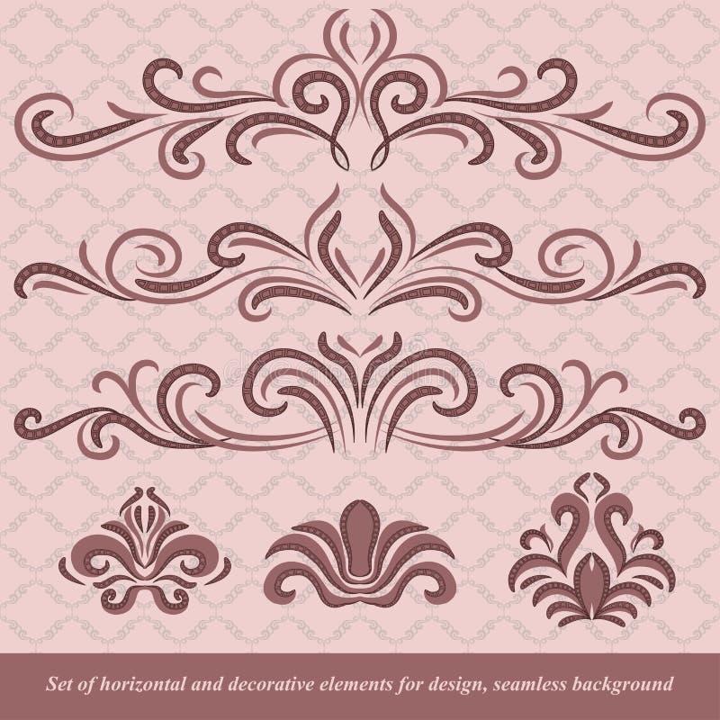 水平装饰的要素 库存例证