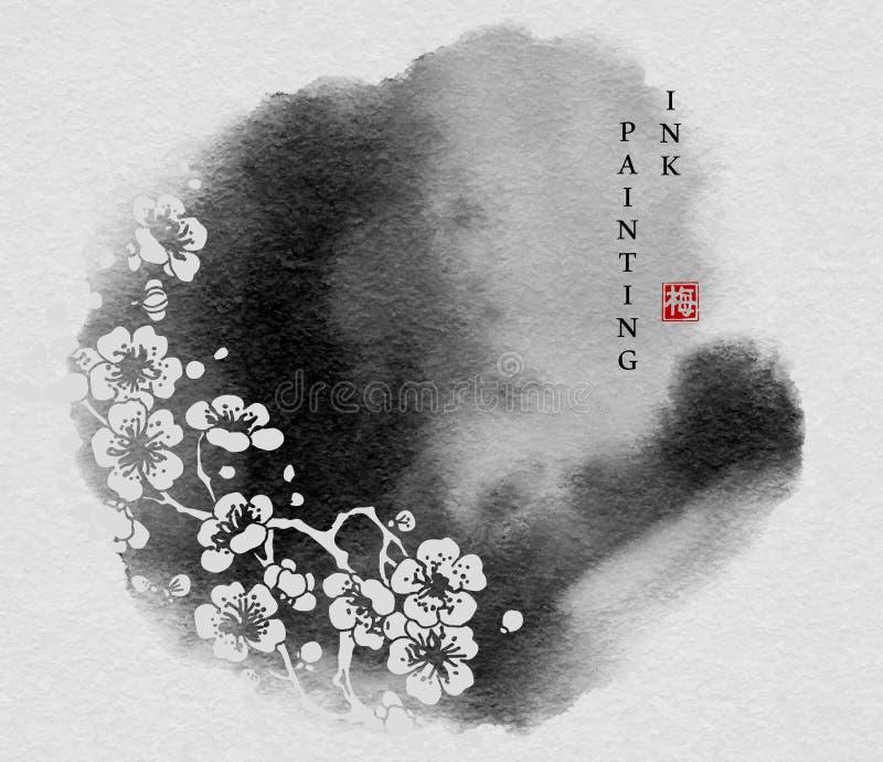 水彩墨水油漆艺术传染媒介纹理例证李子花纹花样中国词的背景翻译:李子 免版税库存照片