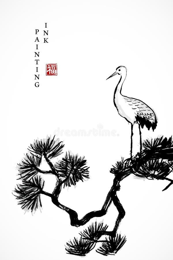 水彩墨水油漆艺术传染媒介纹理例证松树和起重机鸟 中国词的翻译:祝福 向量例证