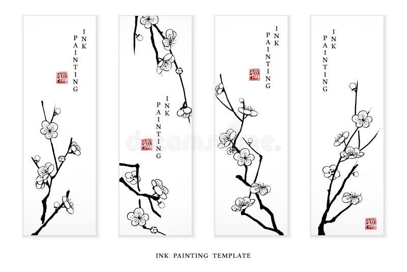 水彩墨水油漆艺术传染媒介纹理例证樱花花分支横幅 中国词的翻译: 向量例证