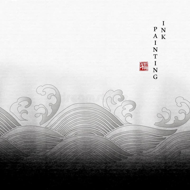 水彩墨水油漆艺术传染媒介纹理例证海洋螺旋曲线波浪背景 中国词的翻译: 皇族释放例证