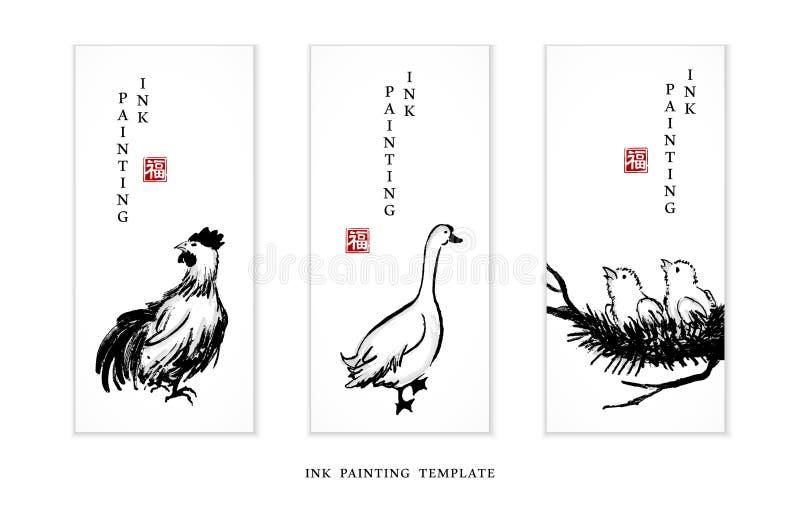 水彩墨水油漆艺术传染媒介纹理例证鸟汇集公鸡船坞和雏鸟 中国词的翻译: 皇族释放例证