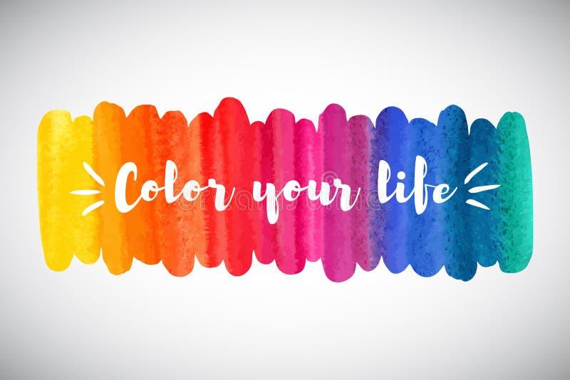 水彩彩虹与颜色的刷子冲程您的生活字法 向量例证