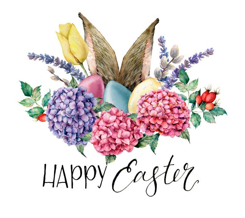 水彩花卉复活节快乐和兔子耳朵卡片 与hyarangea、鸡蛋、淡紫色、郁金香和狗的假日例证 免版税库存照片