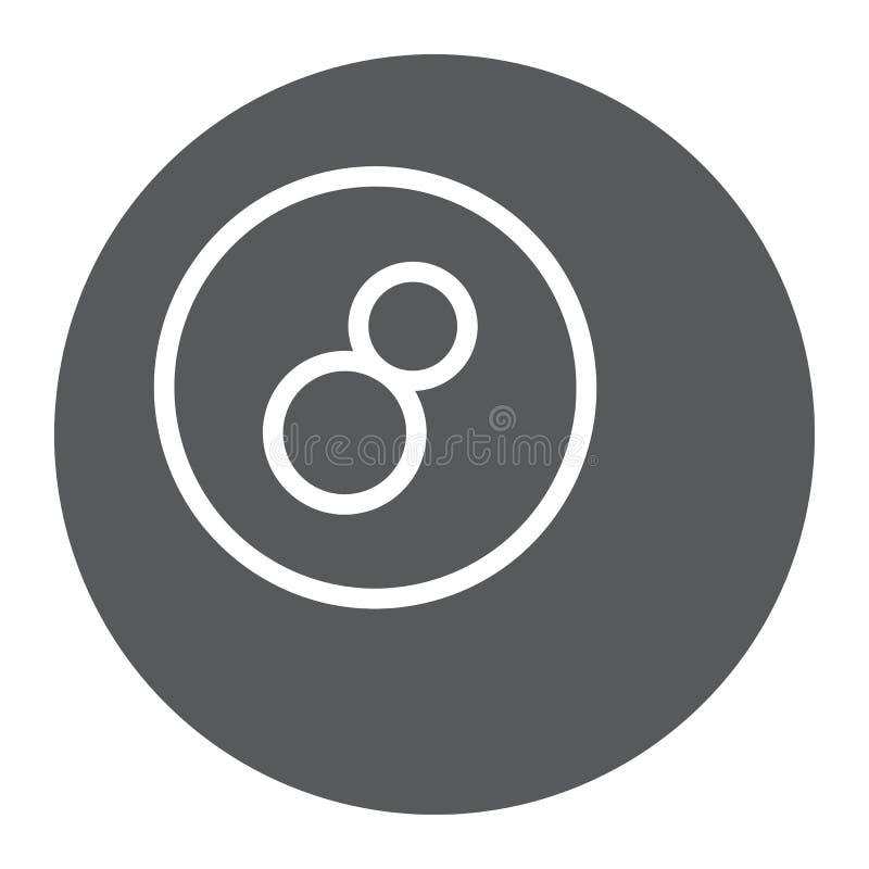 水池球纵的沟纹象、比赛和体育,球标志 皇族释放例证