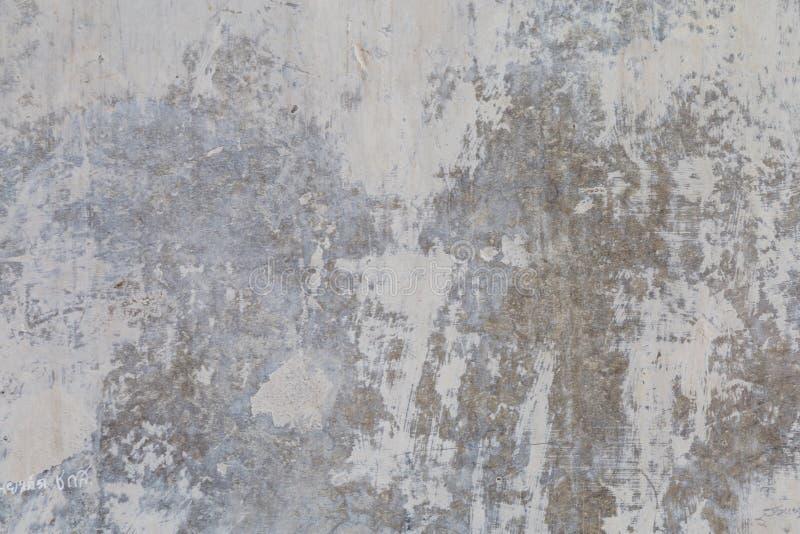 水泥混凝土墙纹理肮脏的概略的难看的东西背景 库存图片
