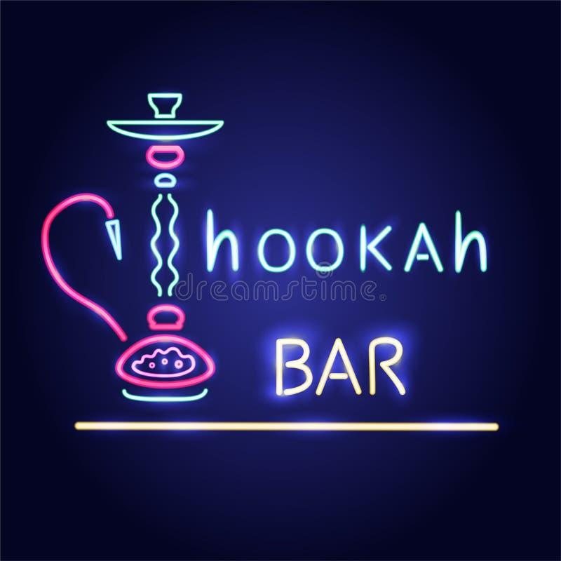 水烟筒酒吧发光的象图象的霓虹灯广告 向量例证